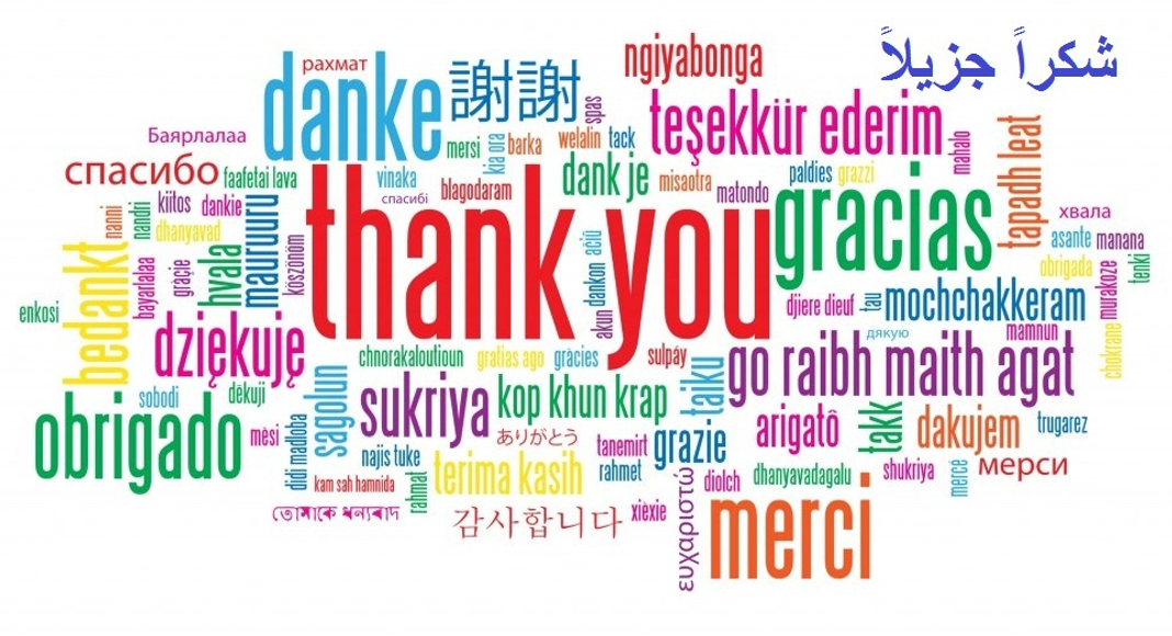 To All The Thank You Notes Lost or Unwritten